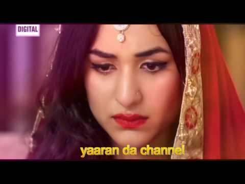 Kise Da Yaar Na Vichre Rahat Fateh AliYouTube