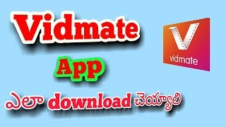 Download How To Download Vidmate 2018 In Telugu Download Vidmate App