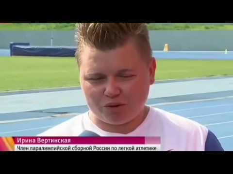 Эмоциональное интервью паралимпийца