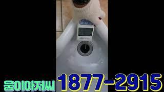 부천싱크대냄새제거 김포씽크대악취차단(일산 고양시) 트랩