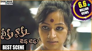 Download Video Theertha Best Scenes Back to Back || Latest Telugu  Movie Scenes || Shalimarcinema MP3 3GP MP4