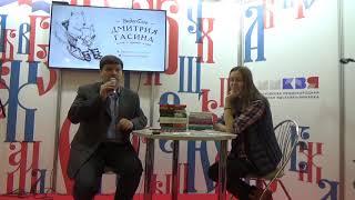 «Ревизор» призывает взрослеть». Дмитрий Гасин и Наталья Куприянова. 10.02.2019