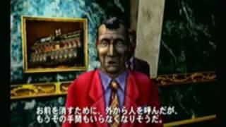 Dreamcast (Jap.) - Undercover A. D. 2025 kei