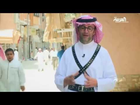 Promo - Saudi Arabia - Taef - Travel Show - Al Arabiya TV