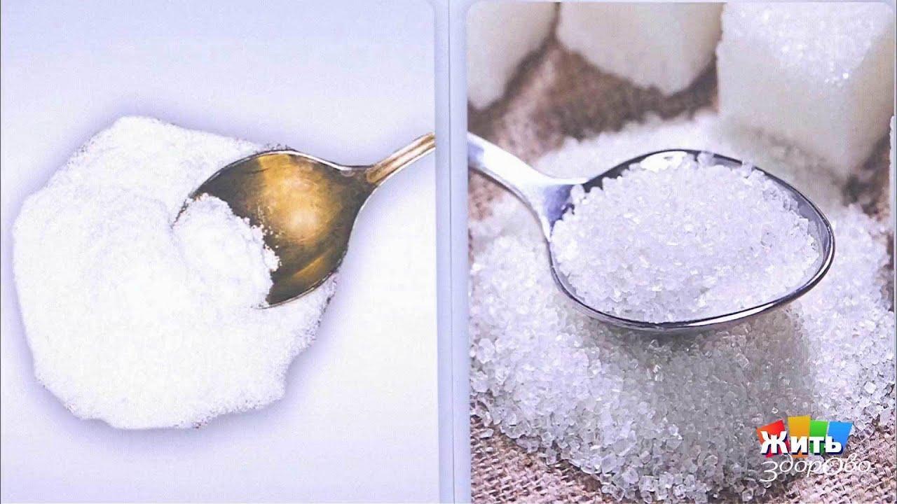 Что полезнее сахар или фруктоза