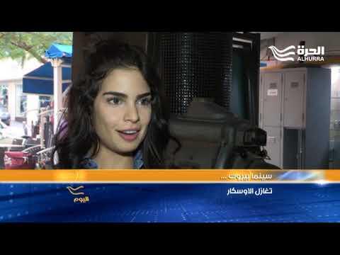 هل ينجح لبنان في تحقيق إنجاز سينمائي عالمي من خلال فيلم زياد دويري؟  - 21:21-2018 / 1 / 17