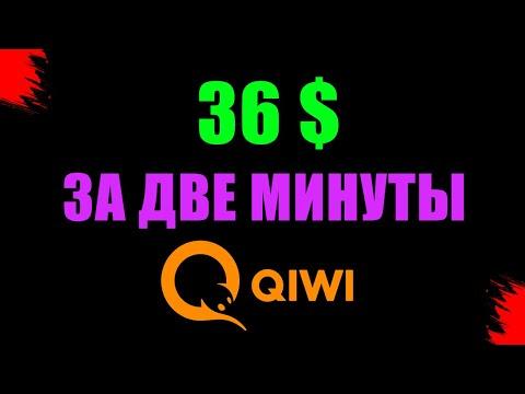 36$ за одну регистрацию, Огромный заработок в интернете без вложений, Uranium.cash