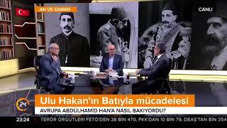 Koray Şerbetçi ile An ve Zaman (10.02.2018)