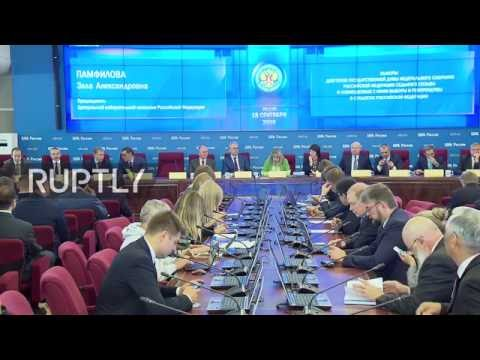 LIVE: Information Centre of the Central election commission opens in Moscow