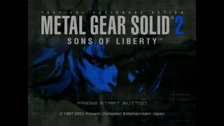 メタルギアソリッド2 サンズ・オブ・リバティ [PS2] エンディング thumbnail