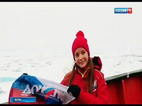 Донские школьники вернулись из детской экспедиции на Северный полюс