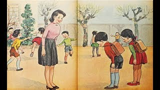 옛날 1970~2010년대 국민학교(초등학교) 동요 와 교과서 삽화