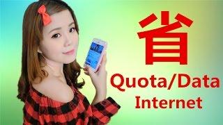 教你如何省流量 ~ 看更多Youtube 影片 SAVE INTERNET QUOTA/DATA ♡ SYLVIA EASTER