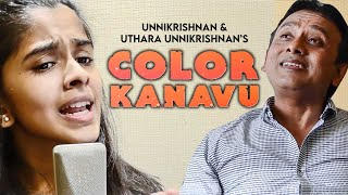 Unnikrishnan & Uthara Unni's Color Kanavu – Official Music Video | Love Melody Song! | cineclipz.com