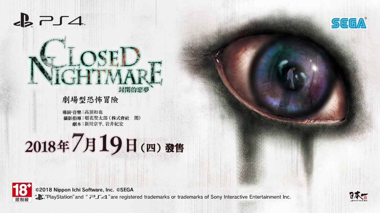 PS4『CLOSED NIGHTMARE』宣傳影片