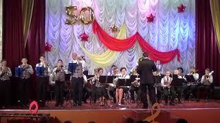 Духовой оркестр играет. Отмечая Юбилей. Пятницкое