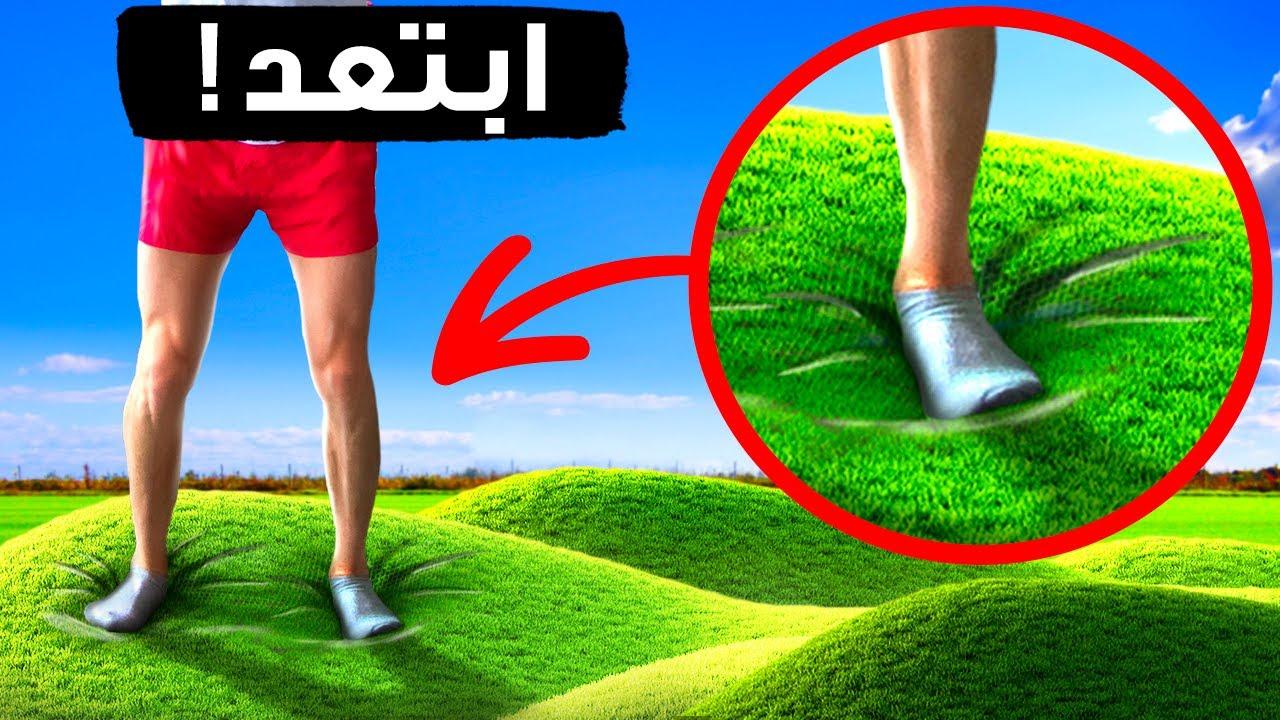 ظاهرة نادرة يتصرف بسببها العشب كالترامبولين لكن إياك أن تمشي عليه