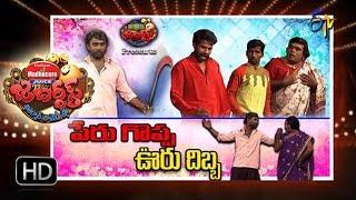 Jabardasth - 21st April 2016 - జబర్దస్త్ – Full Episode
