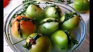Зеленые Помидоры по-Грузински на Зиму Самый Вкусный Рецепт!