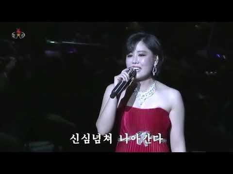 Moranbong Band - New World  새 세계 [ENG&GER SUBS]  (Kim Yu Kyong Version 2)
