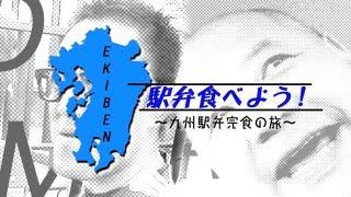 ニコニコチャンネル内 「ZOOチャンネル」にて配信中! 【ニコニコ動画】...