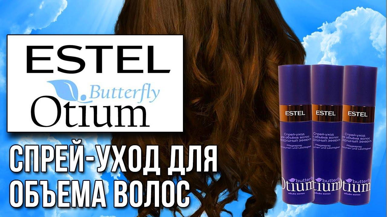 Низкие цены. Доставка по всей украине и самовывоз из магазинов в киеве и одессе. В сравнение. Estel маска-уход для волос versus winter.