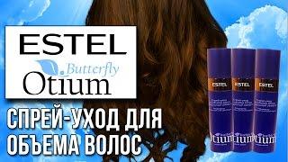 видео Спрей для укладки волос: обзор от Тафт, Шварцкопф, Велла и Лонда, как пользоваться