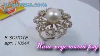 Золотые кольца в белом золоте арт 110044