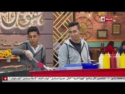 قهوة أشرف - لقاء مع أحمد سعيد صاحب مشروع عربة بورجريتو