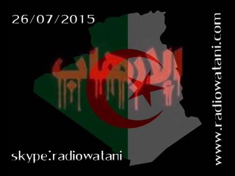Le terrorisme en Algérie et la tragédie -  الارهاب في الجزائر والمأساة
