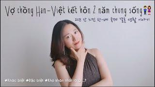 (Viet/Kor)Cuộc sống hôn nhân v…
