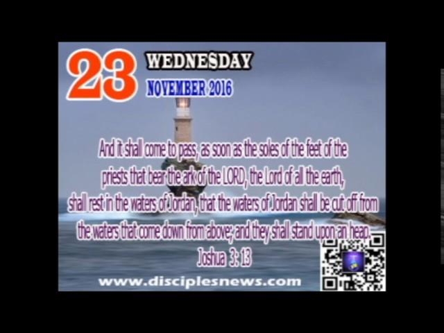 SUBHADINAM DAILY DEVOTIONAL 23 11 2016