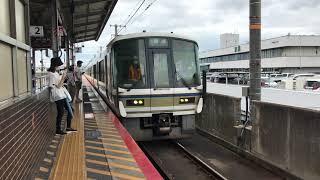 JR嵯峨野線221系 E普通 亀岡行き 丹波口2番のりば到着