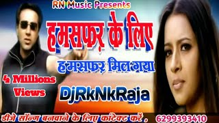Humsafar Ke Liye Humsafar Mil Gaya - Jaal the Trap - Mix By Dj Rk Nk Raja