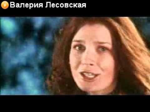 Валерия Лисовская Алло Алло