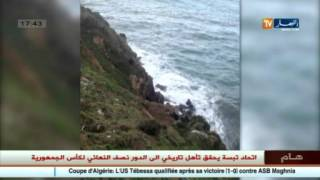 جيجل: وفاة رئيس بلدية العوانة بعد سقوط سيارته في عرض البحر