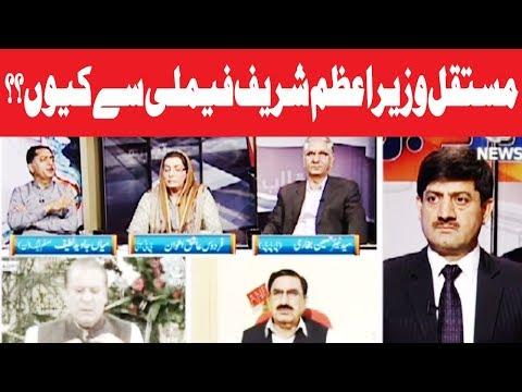 Dekhiye Ru Baroo Main,  Mustkil Wazir-e-azam Sharif Family Se Hi Kyun  - 29 July 2017 - Aaj News