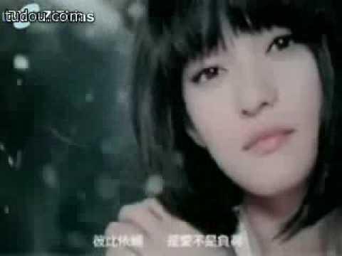 OST Romantic Princess By Angela Zhang -Bu Xiang Dong De 不想懂得