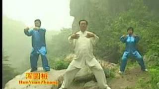 Qi Gong: Hun Yuan Zhuang