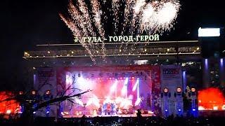 Огненно-пиротехническое шоу на закрытии проекта «Тула – Новогодняя столица России».