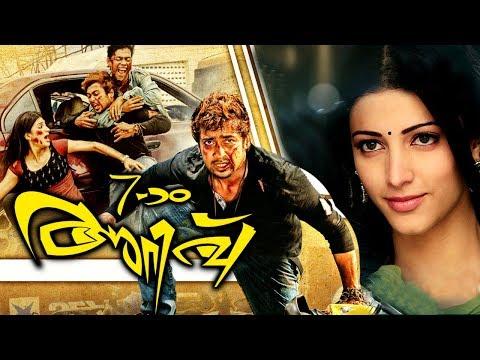 7aum Arivu Malayalam Full Movie # Malayalam Dubbed Movies # Surya Malayalam Full Movie