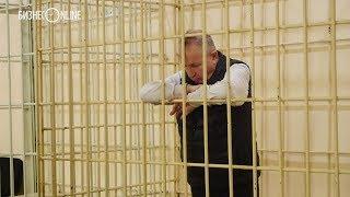 Суд приговорил главу «Свея» Рашида Аитова к 11 годам колонии