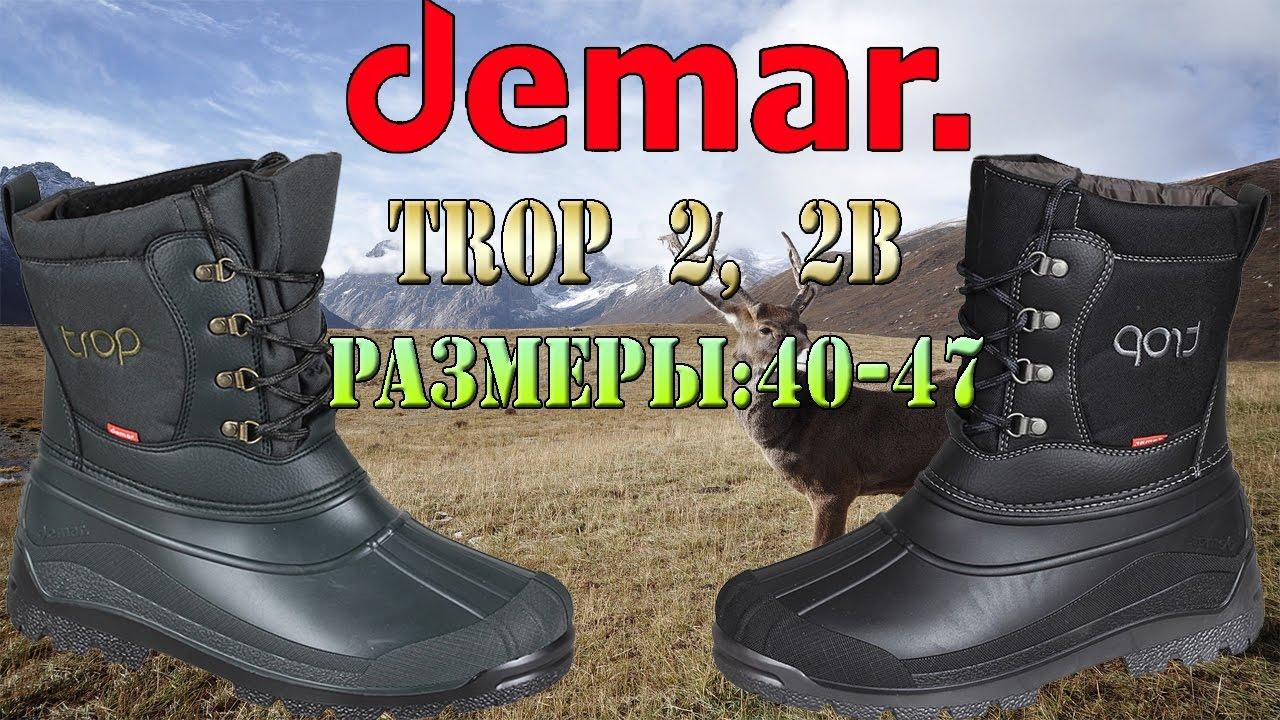 Зимние сапоги для охоты и рыбалки DEMAR Caribou Pro. Видео обзор .