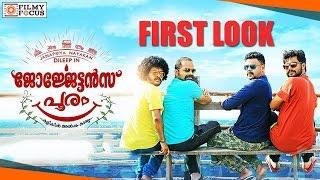 Dileep's Georgettan's Pooram Malayalam Movie Official First Look