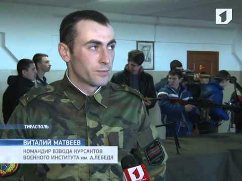 военный знакомства знакомства с военным