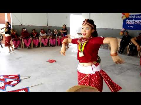 jet udauchu cover dance by Tribeni Secondary School Dhankuta