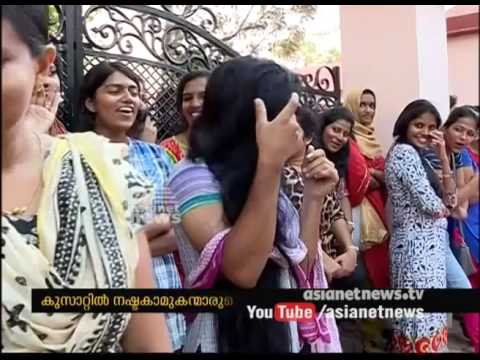 CUSAT hostel students  Valentine's Day celebration |Valentine's Day  special