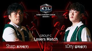 Sharp vs sOrry TvT - Ro16 Group C Elimination - KSL Season 4 - StarCraft: Remastered