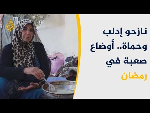 كيف استقبلت العائلات السورية النازحة شهر رمضان؟  - نشر قبل 2 ساعة