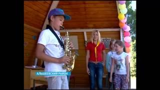 В Альшеевском районе завершилась очередная смена в детском лагере имени Чехова